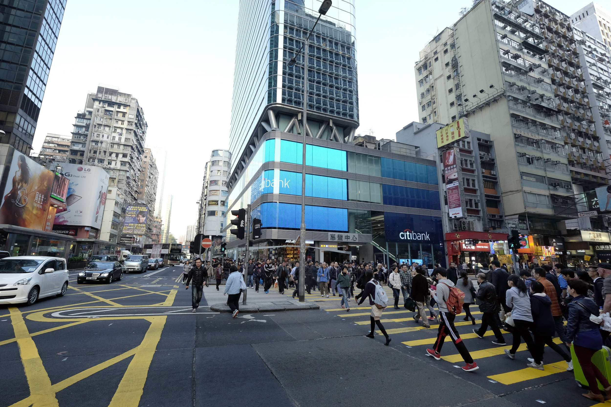 Hong Kong Kowloon Straatbeeld Drukte Citibank