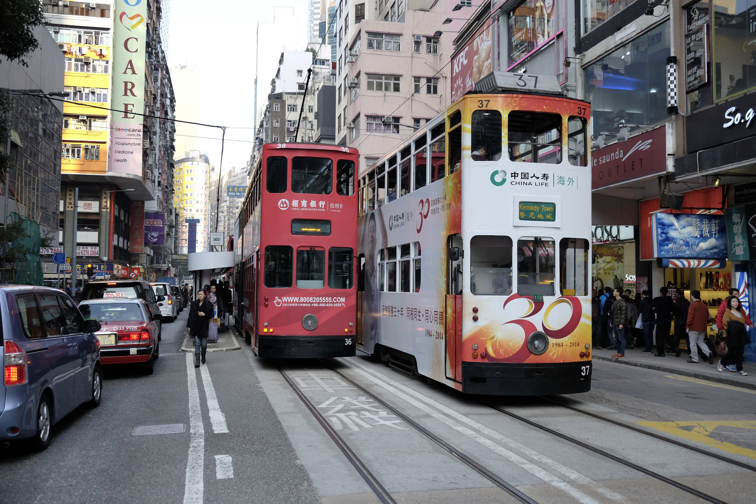 Hong Kong Trams Dubbeldeks Trams Straatbeeld